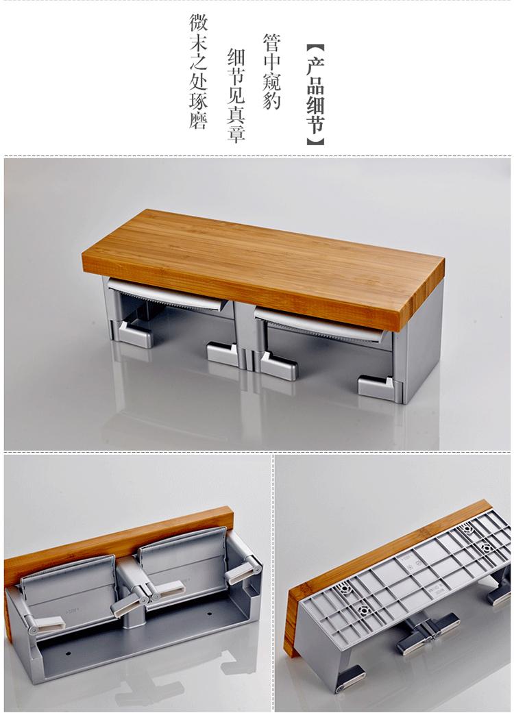 水鹿卫浴-配件-纸巾架-楠竹置物架双联纸巾盒