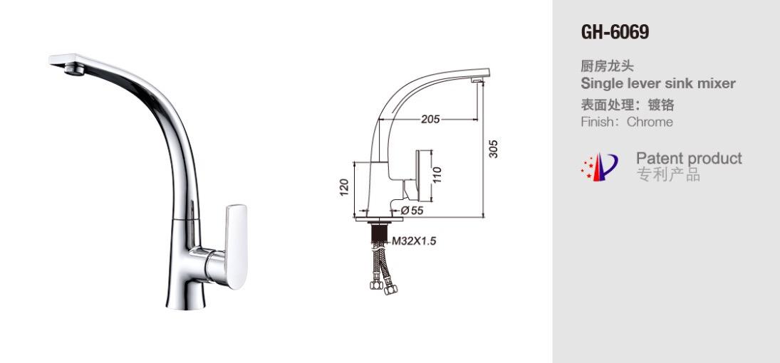 水鹿卫浴-厨房-厨房龙头-水鹿设计优选厨房龙头方口可转动(小企鹅)6069
