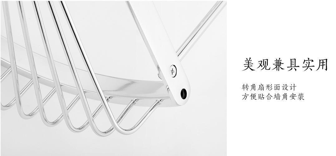 水鹿卫浴-配件-挂件-伊奈同厂同款 双层全铜角篮