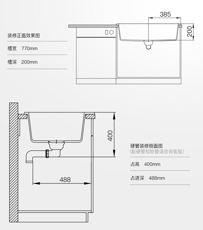 水鹿卫浴-厨房-水槽-品牌同厂同款花岗岩水槽271台上台下盆(包邮)
