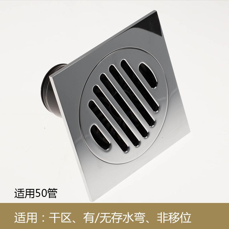 传统弹簧机械式地漏-适用干区+有/无存水弯+非移位