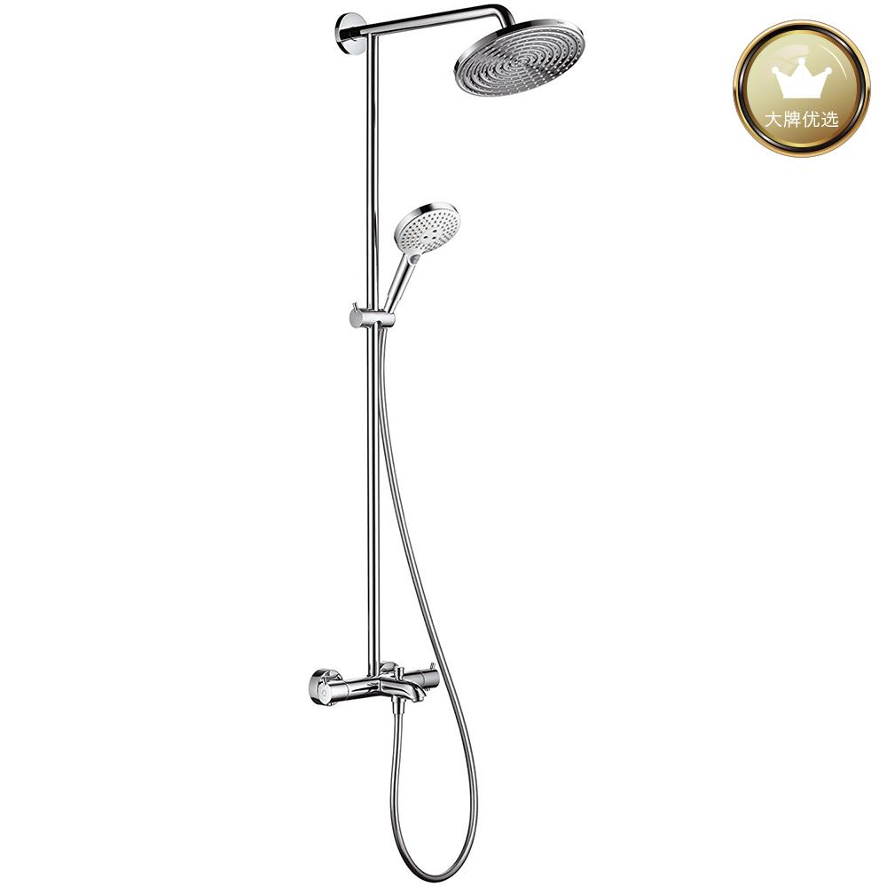 汉斯格雅双飞雨恒温淋浴器-27215000