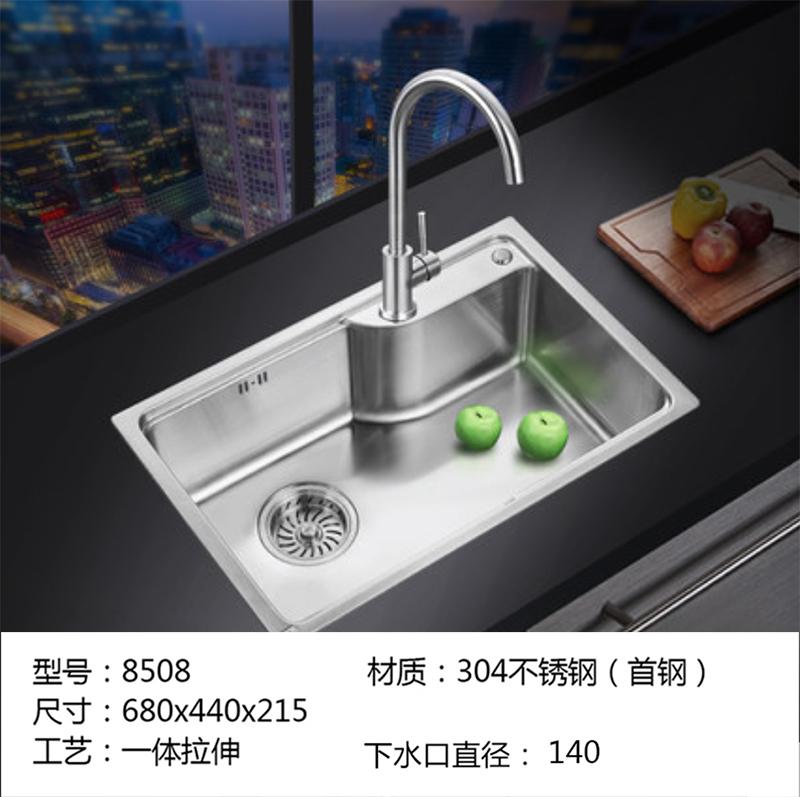 水鹿纳米水槽-SKB8508N