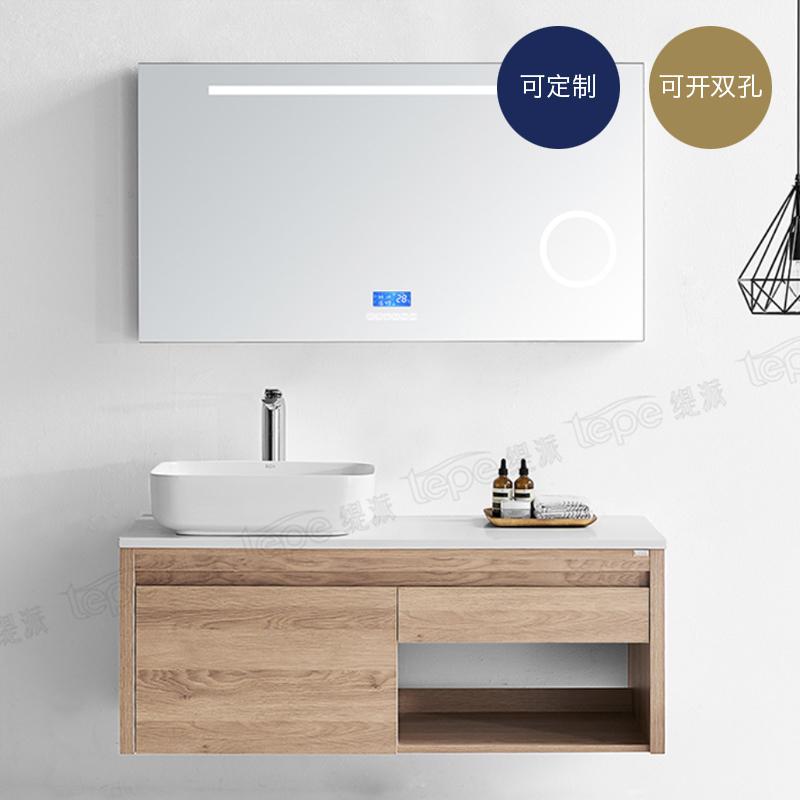 水鹿浴室柜 PY20812(定制交期图纸签字确认后60天) 购买浴室柜不含龙头与下水