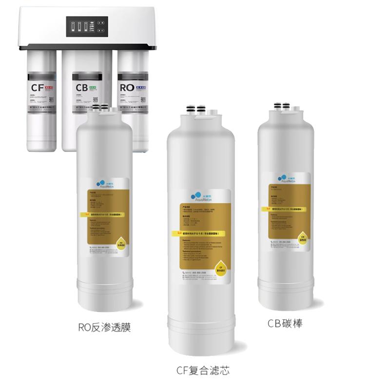 滤芯-国际品牌同厂同款三级RO反渗透过滤器AM-10101-积分商品(请仔细核对滤芯的机器型号)