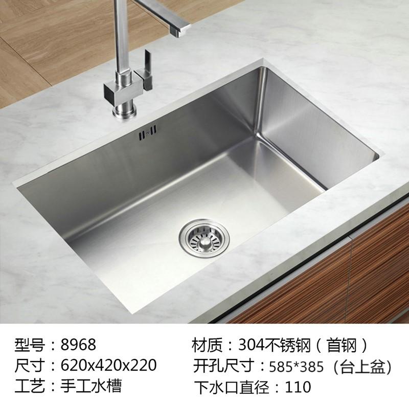 水鹿304不锈钢手工槽-620