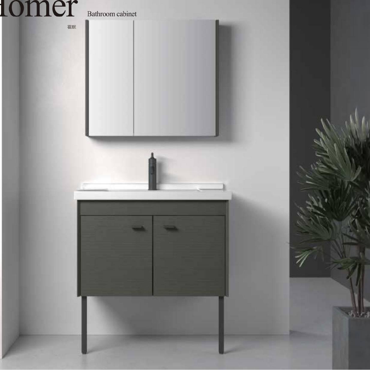 浴室柜Homer霍默 PY297系列(购买浴室柜不含龙头和下水)