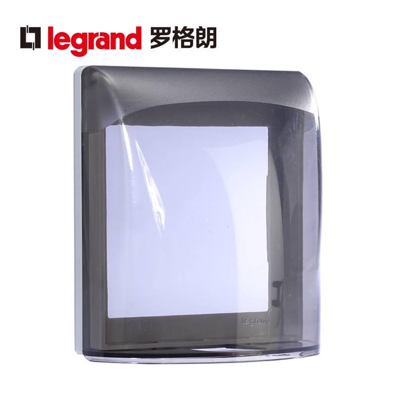 罗格朗防水盒X223DV