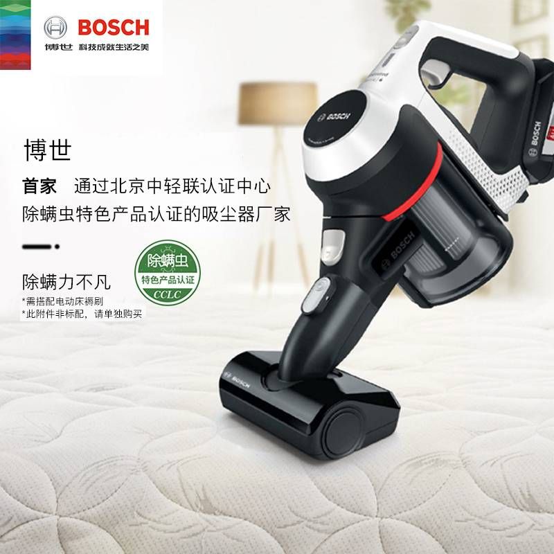 Bosch/博世吸尘器快速充电器/电动床褥刷除螨刷/净味珠/原装进口锂电池
