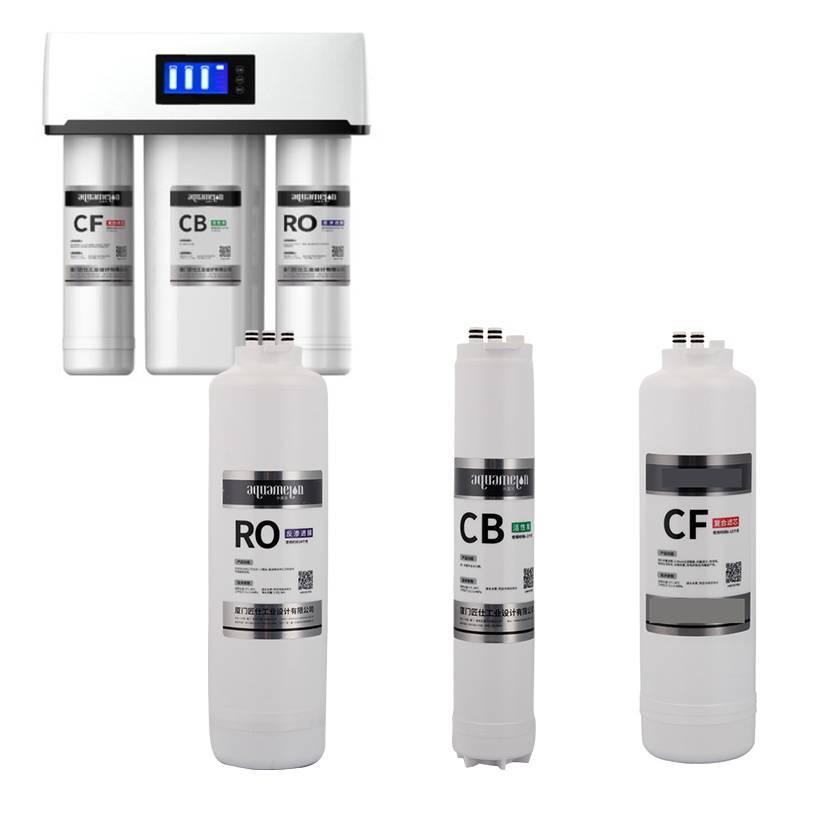 滤芯-国际品牌同厂同款三级RO反渗透过滤器AM-10101(请仔细核对滤芯的机器型号)