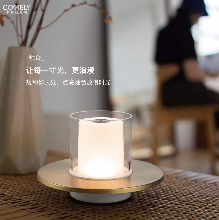 新特丽家居照明灯(新品预售预计5月中旬发货)