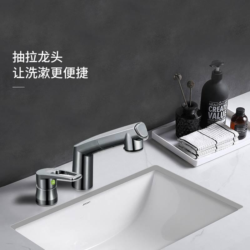 KVK双孔抽拉可提升洗面台水龙头KM5271(高配版5071)