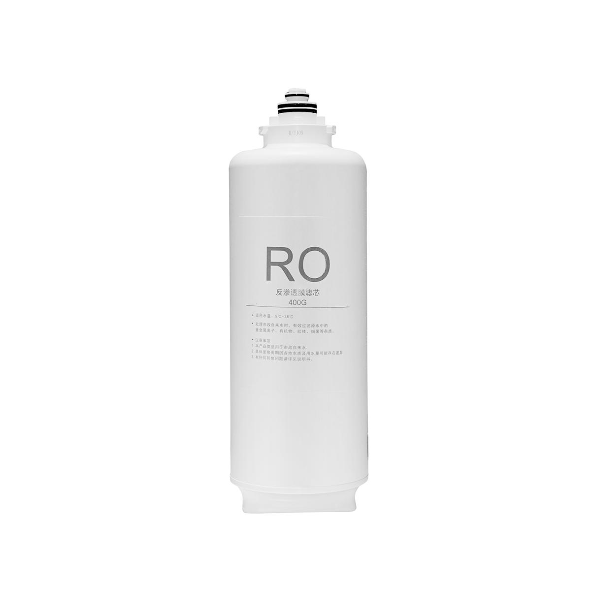 复合滤芯RO净水器 G5 PRO 滤芯