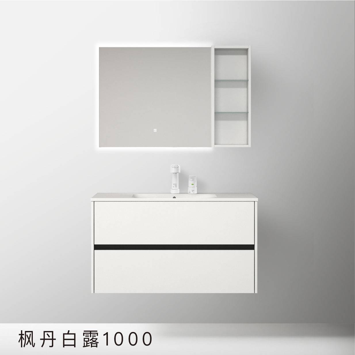 水鹿新款浴室柜-枫丹白露(购买浴室柜不含龙头和下水)