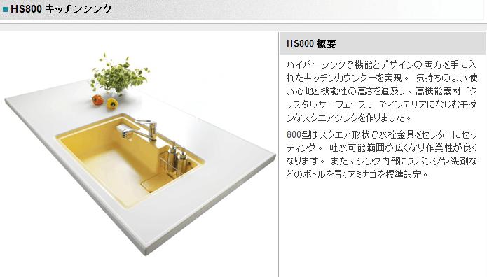 水鹿卫浴-厨房-水槽-吉本粉色水槽