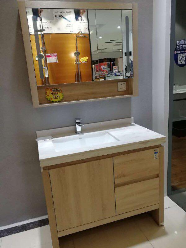 水鹿卫浴-洗面-浴室柜-水鹿精选浴室柜1310A(大理石台面,不含龙头和下水,备注好交期)