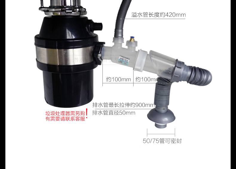 水鹿卫浴-配件-下水排水-垃圾处理器下水管菜盆防臭下水管