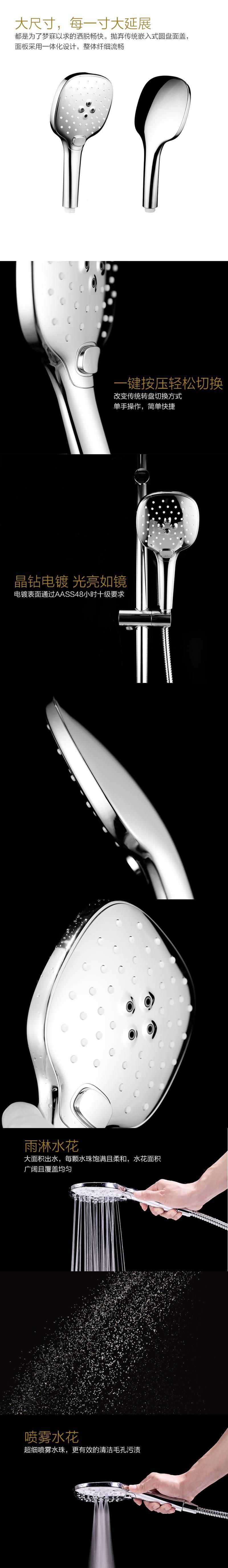 水鹿卫浴-淋浴-恒温-三荣日本进口三荣电镀恒温龙头(小美)+T品牌同厂同款淋浴柱
