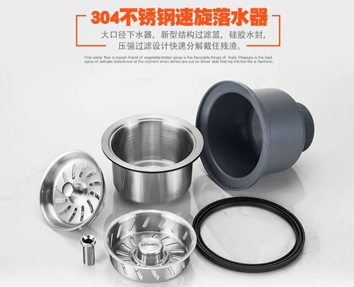 水鹿卫浴-厨房-水槽-760mm台上台下304不锈钢手工槽8952