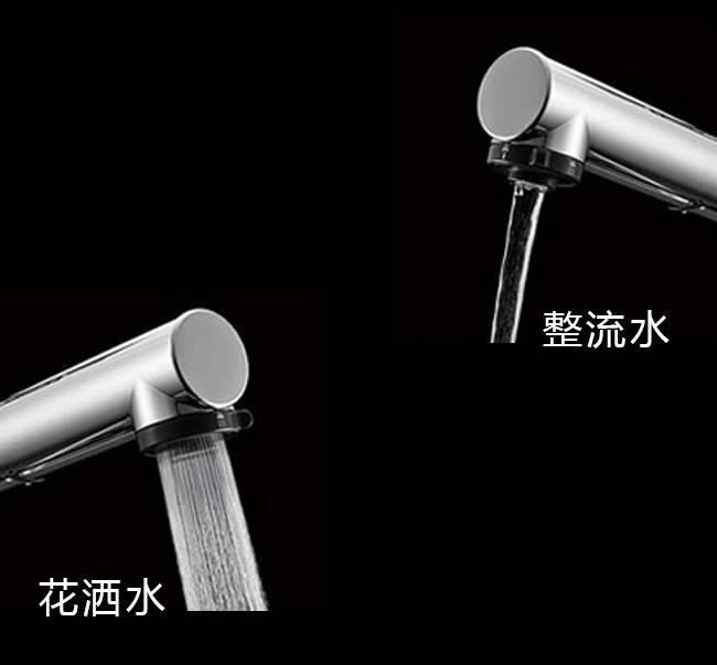 水鹿卫浴-洗面-面盆龙头-三荣日本原装进口带节能,可抽拉可切换洗发龙头