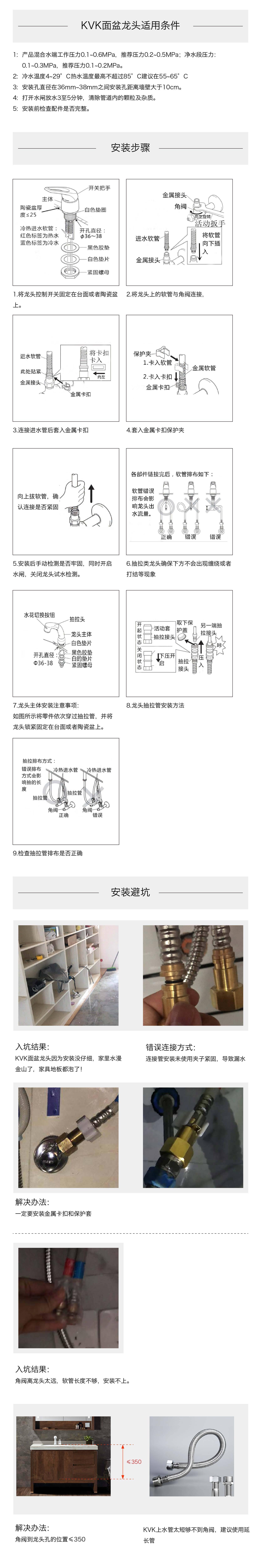 水鹿卫浴-洗面-面盆龙头-日本KVK原装进口KM5071双孔冷热化妆柜专用洗发龙头 可抽拉可升高
