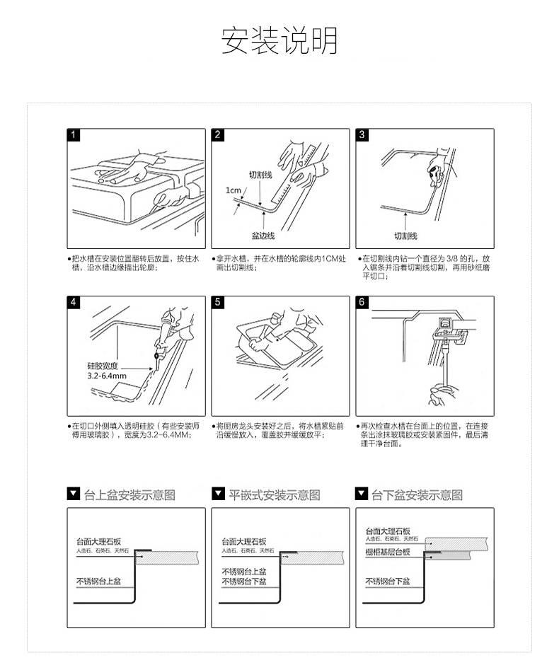 水鹿卫浴-厨房-水槽-品牌同厂同款花岗岩水槽261单槽(包邮)