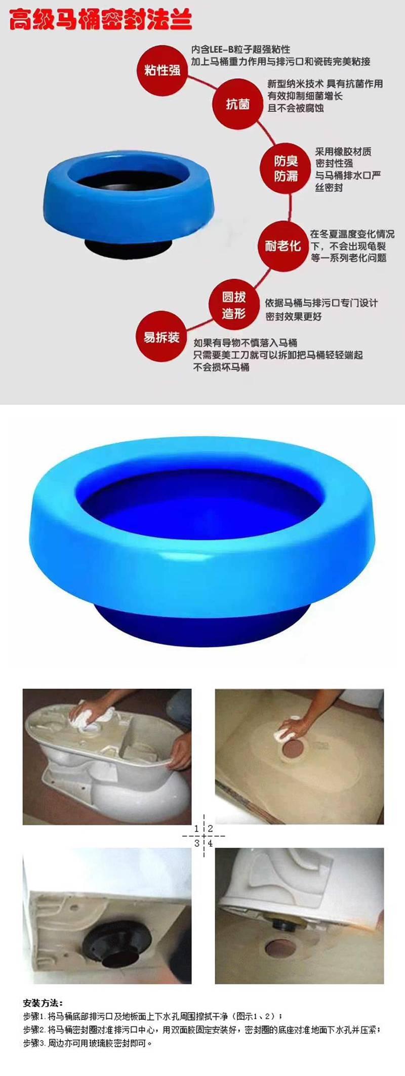 水鹿卫浴-配件-下水排水-马桶密封法兰