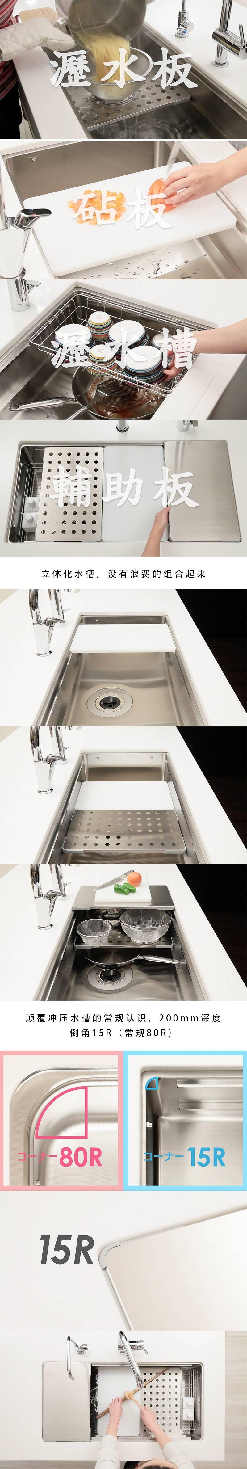 水鹿卫浴-厨房-水槽-喜爱路SHIGERU日本进口高机能水槽