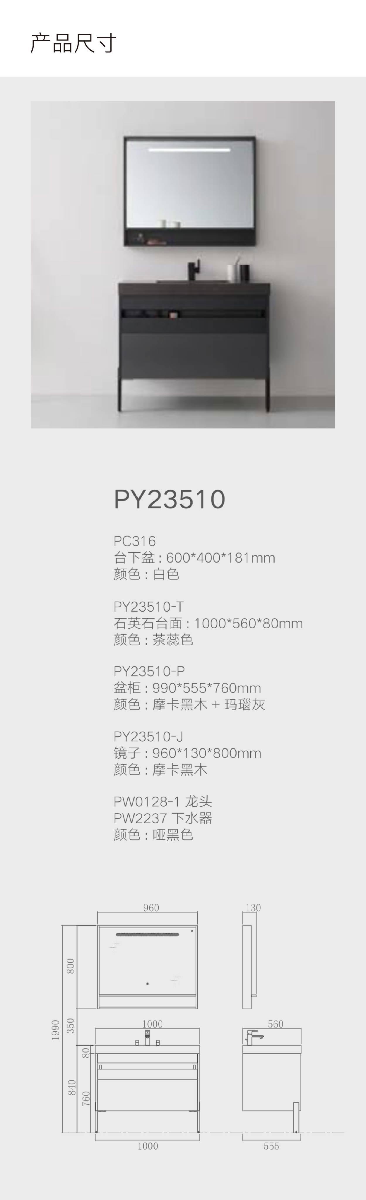 帕克斯-02