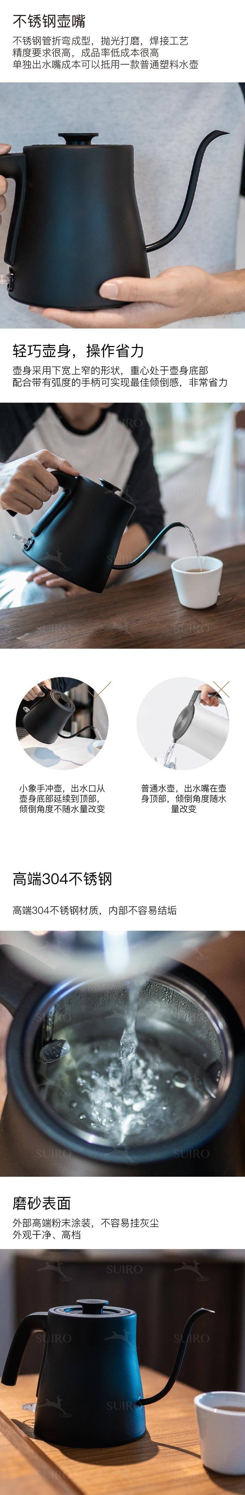 小象手冲壶-02