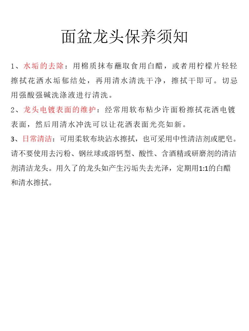幻灯片13
