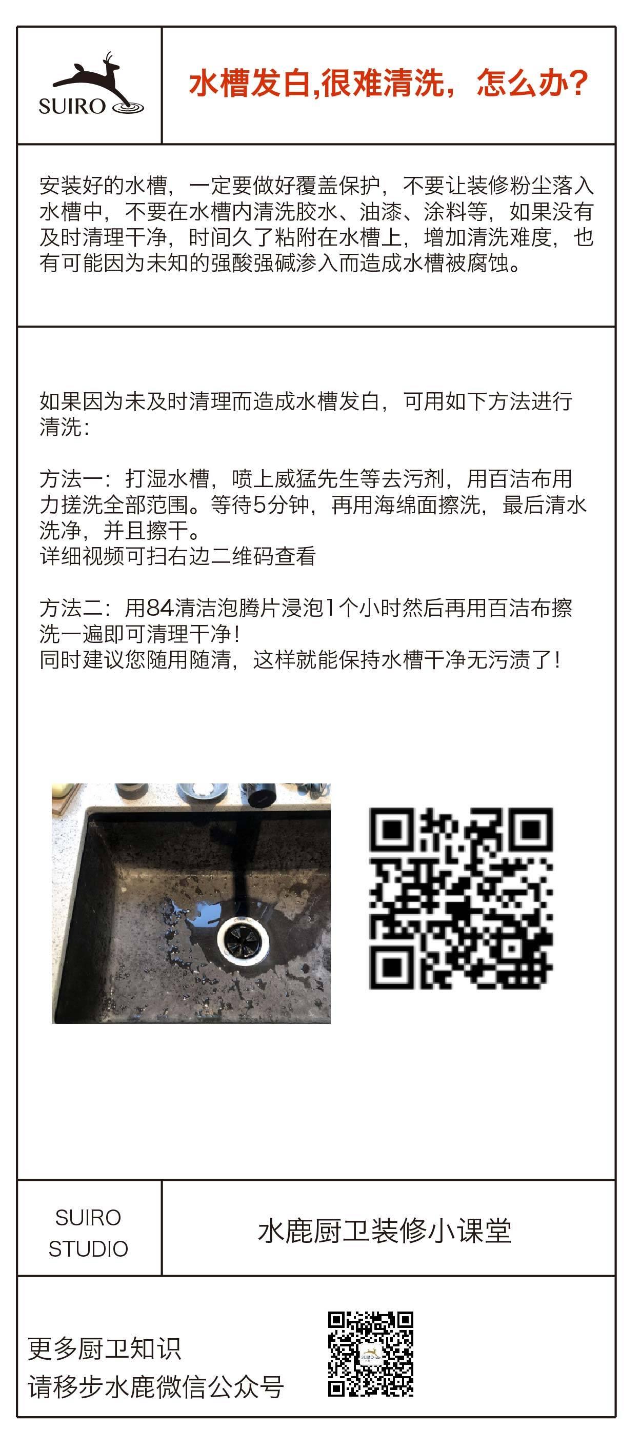 微信图片_20200302162521